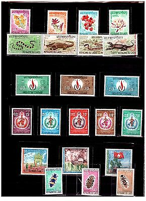 Laos Stamps - Collection (Book1 - P5)
