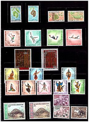 Laos Stamps - Collection (Book1 - P6)