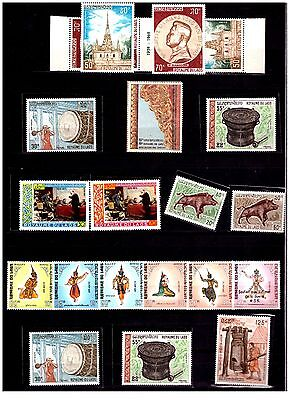Laos Stamps - Collection (Book1 - P7)