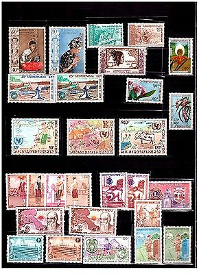 Laos Stamps - Collection (Book1 - P9)
