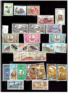 Laos Stamps - Collection (Book1 - P10)