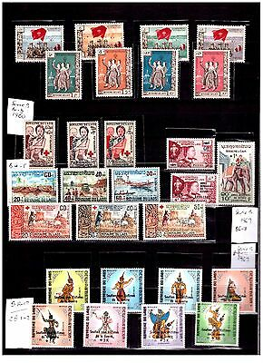 Laos Stamps - Collection (Book1 - P11)