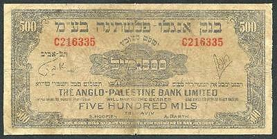 "Palestine/israel 1948 Five Hundred Mils Banknote ""scarce"" #3503  Free Usa Ship"