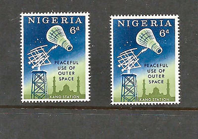 Two 1963 Nigeria MNH 6d Stamps - Peaceful Use Of Outer Space (SG 131)