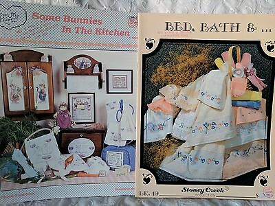 Cross Stitch Patterns - Lot of 2 BUNNY BATH TOWEL Booklets     Lot #27