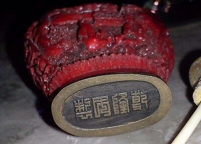 SIGNED Red Carved Cinnabar Snuff Bottle Wood-Like Chinese Perfume Lacquered Vtg.