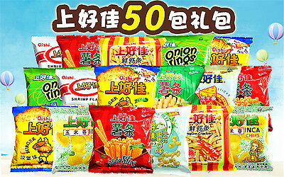 Delicious Chinese Food Snacks Shanghaojia Oishi Potato chips 上好佳 鲜虾片薯片虾条多口味混合50包