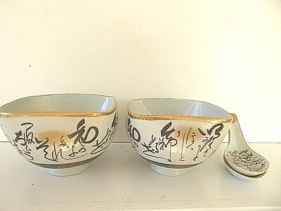 2 vintage Japanese Kutani hand painted gold trim porcelain calligraphy rice bowl