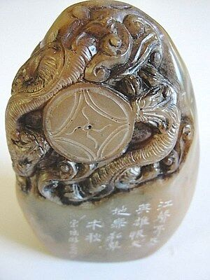 Vintage Chinese Shou Shan stone seal chop w carved mythical animals & caligraphy