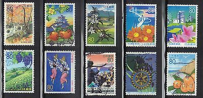 Japan Used  Stamps Lot# 1   Very Nice Stamps
