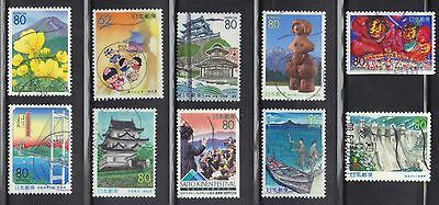 Japan Used  Stamps Lot# 2   Very Nice Stamps