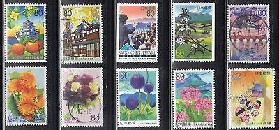 Japan Used  Stamps Lot# 4  Very Nice Stamps