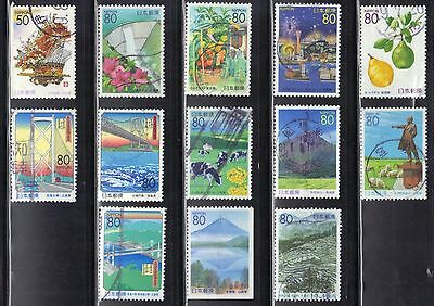 Japan Used  Stamps Lot# 6  Very Nice Stamps