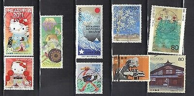 Japan Used  Stamps Lot# 10  Very Nice Stamps