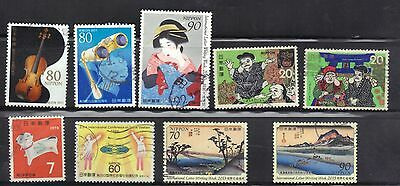 Japan Used  Stamps Lot# 11  Very Nice Stamps