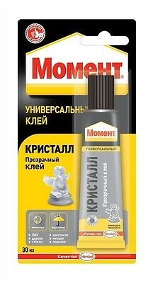 MOMENT Crystal Clear Strong Transparent Waterproof Flexible Glue