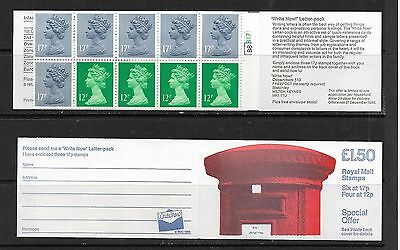 1986 Fp1  Postbox Design £1.50 Booklet Right Selvedge Cylinder B8 B17