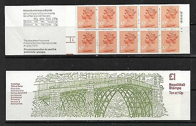 1979 Fh1 £1 Ironbridge Booklet Left Selvedge Cylinder 5 Dot