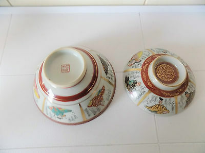 Vintage Japanese Imari Tea/Rice Bowls W/Signature