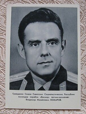 1964 Russian photo postcard Soviet cosmonaut V. KOMAROV USSR Astronaut Space
