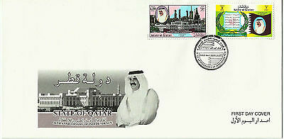 Year 1997 Qatar Fdc - Independence Anniversary - First Day Cover