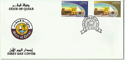 Year 2001 Qatar Fdc - Independence Anniversary - First Day Cover