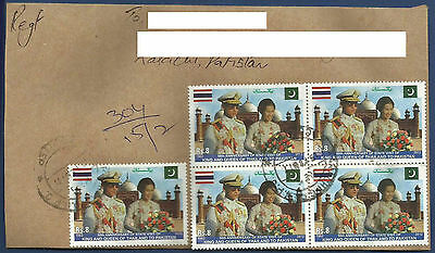 Pakistan Postal Used Airmail Cover State Visit King Queen Thailand