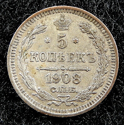 "1908 Russia 5 Kopeks Coin  Y#19a.1 ""LOW MINTAGE"" SB3351"