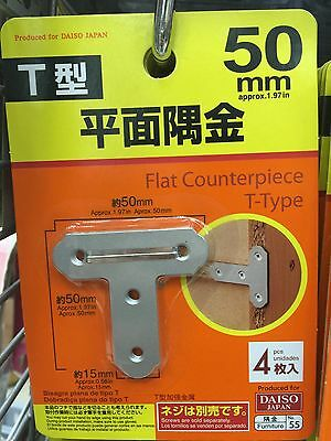 Japan Import Garden Woodworking DIY carpenter education flat counterpiece t-type