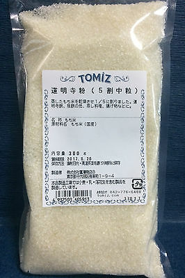 1 x pack Tomizawa White Domyoji - Glutinous Rice Flour 300g - Made in Japan