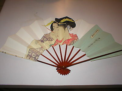 SALE! Vintage/Antique Japanese Folding Fan Geisha Rosewood