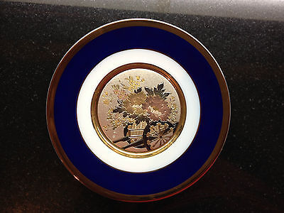 Collectible fine porcelain plate by John Jenkins w/gold trim & accent