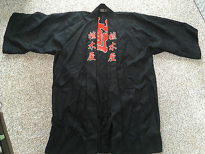 VINTAGE Japanese Kimono and Traditional Hat Combo Black Red Lettering