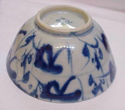 Antique Chinese Blue & White Bowl Marked / Signed