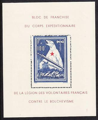 France 1941 miniature sheet commemorative French Volunteer legion fighting on Ru