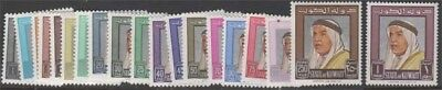 KUWAIT 1964 Complete Set of 19 Values Scott 225-243 Never Hinged