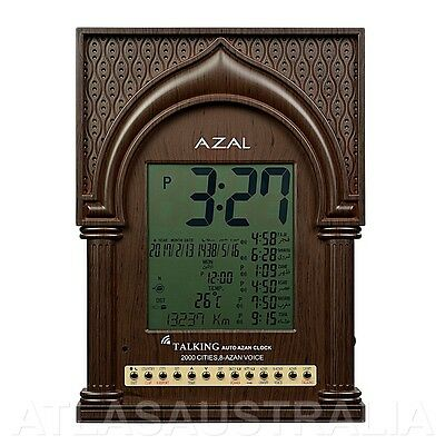 Prayer Clock Azan Athan Islamic Muslim Clock