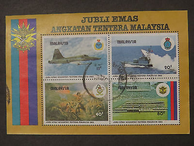 Malaysia 50th Anniversary of Armed Forces Minisheet - Used - 1983
