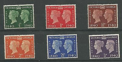1940 Stamp Centenary Set of 6 Unmounted Mint