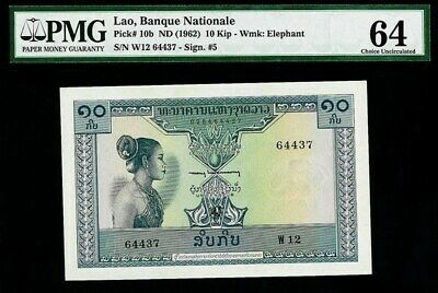 1962 National Bank Of Laos 10 Kip Note Pmg Choice Uncirculated 64