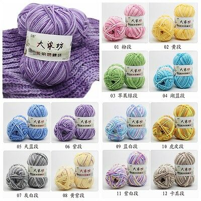 Popular Colors Super Soft Smooth Cotton Yarn Hand Dyed Knitting Yarn Wholesale!