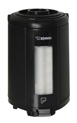 Newco 112007 2.5L Zojirushi Short Gravity Dispenser - Short Stainless Lined **NE