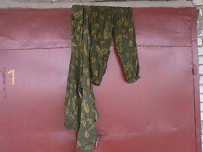 Soviet Russian Army camouflage KZS size 1, 2 USSR Berezka