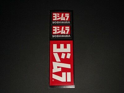 Yoshimura Sticker Decal Exhaust Race Gp Moto Bapperl Adhesive Logo 8Z