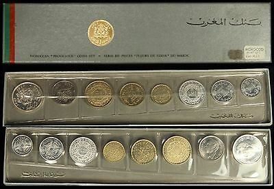 Morocco PROOF LIKE Mint 8 coin Set, AH1370-84/ 1951-65. KM-MS1, Original packing