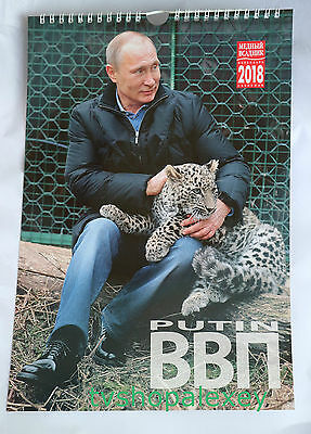 Calendar for 2018 Putin PEACEMAKER for the spiral  2018 Putin's russian +GIFT