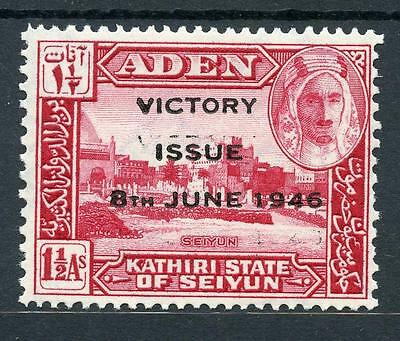Aden Seiyun 1946 Victory 1½a OVERPRINT DOUBLE unlisted (2½a cat £1800)