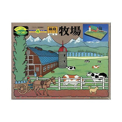 Microace 1/100 Hakoniwa Series No.05 FARM from Japan