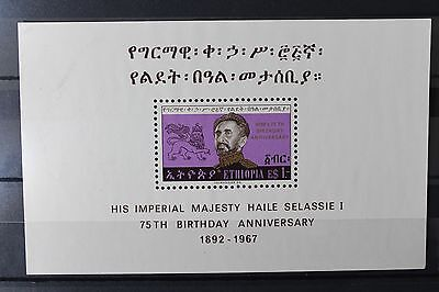 "Ethiopia 1967 ""75° Anniv. Of The Birth Of Haile Selassie"" Mnh** Block (Cat.4)"