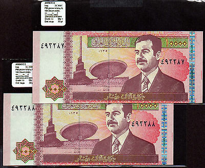 """Iraq """"Saddam Hussein, Final Issue"""" (2002) 10k-Dinars {DOUBLE} UNC Banknotes: P89"""